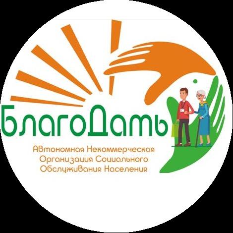 """АНО СОН """"БлагоДать"""""""